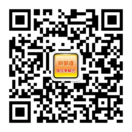 微信订阅号:yiyuzheng037